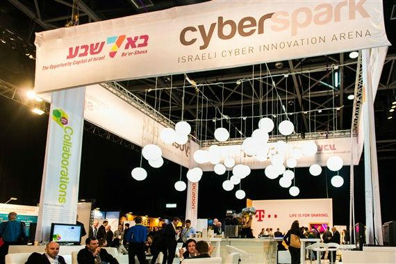 Cybertech pavilion